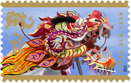Year of the Dragon 2012  U.S. Postage Stamp