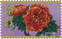 Lunar New Year Forever Stamp, USPS 2016