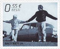 WOPA 2014 Baltic Chain Stamp