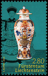 Liechtenstein Post, Princely Treasure: Porcelain from China