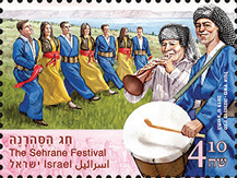 IGPC The Sehrane Festival Stamps, 2019