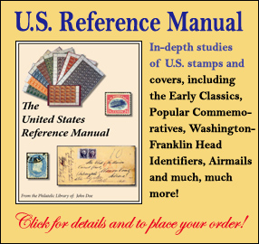 U. S. Stamp Reference Manual
